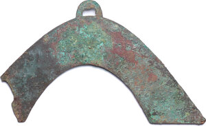 reverse: China.  Zhou dynasty (1046-256 BC).