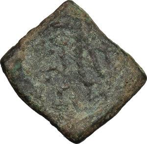 reverse: Baktria, Indo-Greek Kingdoms.  Karahostes, Satrap in Chach (ca. 20 - 1 BC).. AE Unit