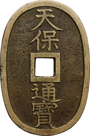 obverse: Japan.  Edo Period (1603-1868). 100 Mon, Tempo Tsu Ho