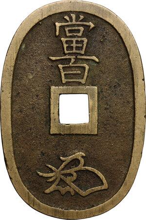 reverse: Japan.  Edo Period (1603-1868). 100 Mon, Tempo Tsu Ho