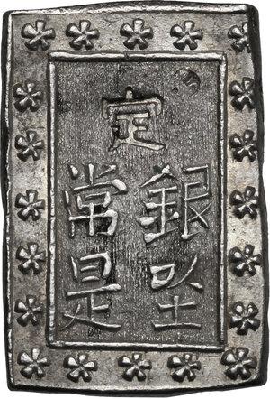 reverse: Japan. AR Ichi. Bu Gin, Edo (Tokyo) mint, Ansei 1859-1868