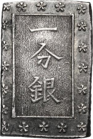 obverse: Japan. AR Ichi.Bu Gin, Edo (Tokyo) mint, Ansei 1859-1868