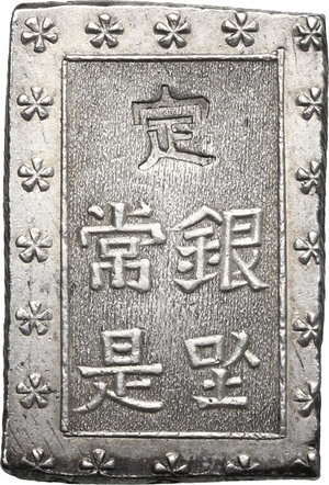 reverse: Japan. AR Ichi.Bu Gin, Edo (Tokyo) mint, Ansei 1859-1868