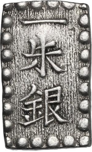 obverse: Japan. AR Isshu Gin, Edo (Tokyo) mint, Ansei 1859-1868