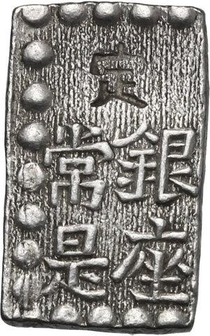 reverse: Japan. AR Isshu Gin, Edo (Tokyo) mint, Ansei 1859-1868