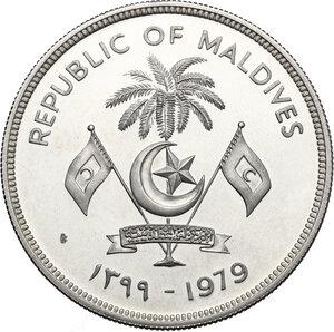 obverse: Maldive. 100 Rufiyaa 1979 AH 1399