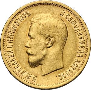 obverse: Russia.  Nicholas II (1894-1917).. 10 Rubles 1899, Saint Petersburg mint