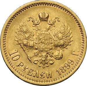 reverse: Russia.  Nicholas II (1894-1917).. 10 Rubles 1899, Saint Petersburg mint