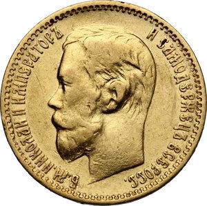 obverse: Russia.  Nicholas II (1894-1917). 5 Rubles 1898, Saint Petersburg mint