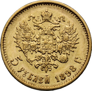 reverse: Russia.  Nicholas II (1894-1917). 5 Rubles 1898, Saint Petersburg mint