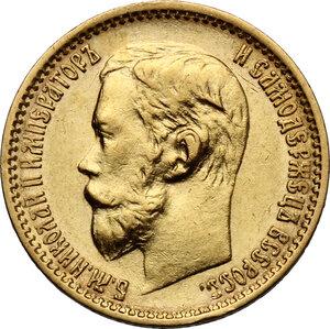 obverse: Russia.  Nicholas II (1894-1917).. 5 Rubles 1899, Saint Petersburg mint