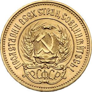 obverse: Russia.  Soviet Union (U.S.S.R.) (1917-1991). 10 Rubles or Chervonetz 1978