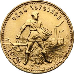 reverse: Russia.  Soviet Union (U.S.S.R.) (1917-1991). 10 Rubles or Chervonetz 1978