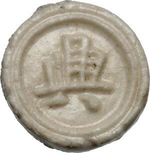 obverse: Siam. Porcelain Gambling Token, 19th-20th centuries