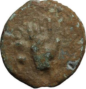 obverse: Dioscuri/Mercury series.. AE Cast Quadrans, c. 280 BC
