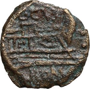 reverse: C. Curiatius f. Trigeminus.. AE Quadrans, 135 BC (?)