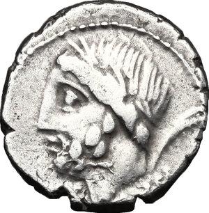 obverse: L. and C. Memmius L.f. Galeria.. AR Denarius, 87 BC