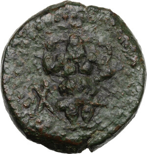 obverse: Ebusus. AE 21mm (Semis), late 2nd-early 1st century BC