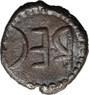 reverse: Bruttium, Rhegion.  AnaxilasTyrant (c. 494/3-462/1 BC).. AR Litra, Struck circa 480-462/1 BC