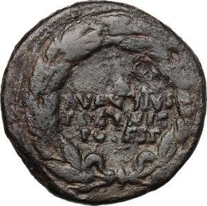reverse: Augustus (27 BC - 14 AD)  . AE Dupondius. M. Sanquinius, moneyer. Struck 17 BC