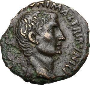 obverse: Augustus (27 BC - 14 AD)  . AE As. Lurius Agrippa moneyer, struck c. 7 BC