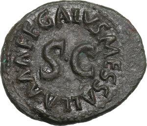 reverse: AE Quadrans, 5 BC