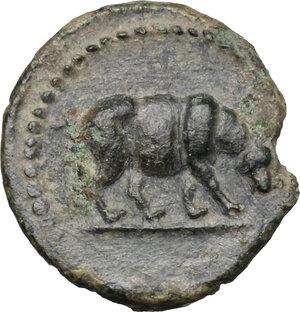 obverse: Domitian (81-96).. AE Quadrans