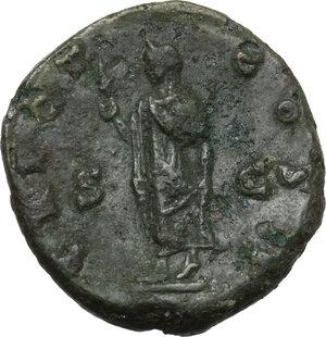 reverse: Aelius (Caesar 136-138).. AE Dupondius, 137 AD