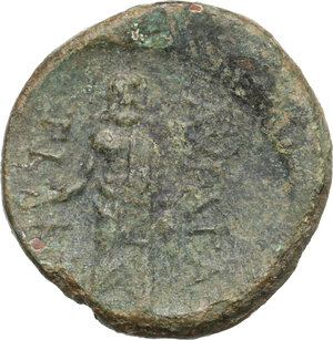reverse: Akragas. AE 22 mm. after 210 BC