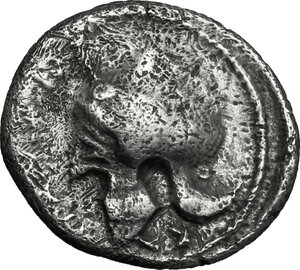 obverse: Entella. AR Hemidrachm, c. 404-368 BC