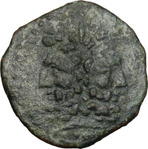 obverse: Panormos, under Roman rule. AE As, after 241 BC
