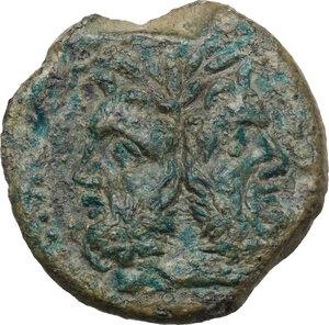 obverse: Panormos, under Roman rule.  P. Terentius Magistrate. AE 21 mm. c. 120 BC