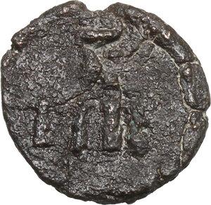 reverse: Vandals in North Africa. Municipal Coinage (circa 480-533 AD).. AE 4 Nummi. Class II. Struck circa 523-533