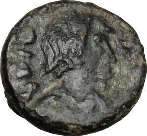 obverse: Vandals in North Africa and Sardinia. Gelimer (530-534).. AE 2 1/2 Nummi, Carthage mint