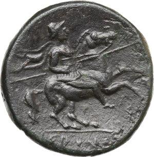 reverse: Syracuse.  Hieron II (275-215 BC).. AE 27 mm, c. 230-218/5 BC