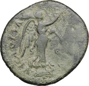 reverse: Ostrogothic Italy, uncertain king, early to mid 6th century.. AE 42 Nummi, countermarked early imperial bronze issue