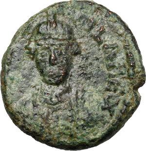 obverse: Ostrogothic Italy, Baduila (541-552).. AE Decanummium, Rome mint, c. 549-552 AD