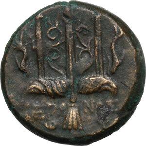 reverse: Syracuse.  Hieron II (275-215 BC).. AE 18 mm
