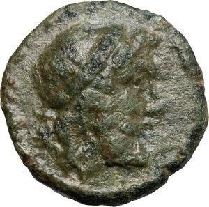 obverse: Syracuse.  Fifth Democracy (214-212 BC).. AE 15 mm