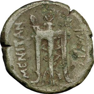 reverse: Tauromenion.  Roman Rule.. AE 24mm, after 216 BC