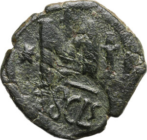 reverse: Heraclius (610-641).. AE Follis of Justin I, Constantinople mint, countermarked by Heraclius (Sicily mint)