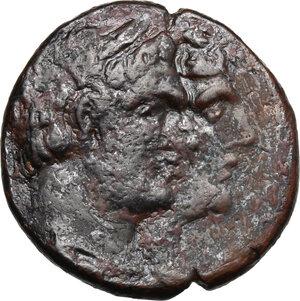 obverse: Korkyra, Korkyra.  Roman rule, Philotas magistrate.. AE 27 mm. c. 229-48 BC