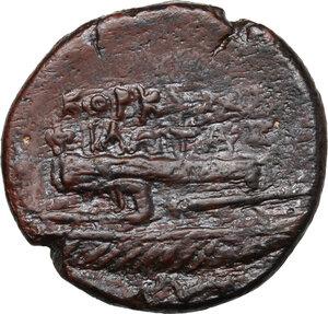 reverse: Korkyra, Korkyra.  Roman rule, Philotas magistrate.. AE 27 mm. c. 229-48 BC