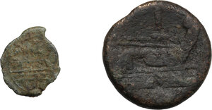 reverse: Roman Republic. Multiple lot of two (2) unclassified anonymous AE issues: As and Quadrans