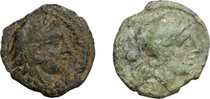 obverse: Roman Republic. Multiple lot of two (2) AE Denominations: Sextantal series, AE Uncia Cr. 56/7, g. 3,24, M. Vargunteius, AE Quadrans Cr. 257, 4, g. 2.93