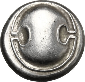 obverse: Boeotia, Thebes. AR Stater, c. 395-338 BC