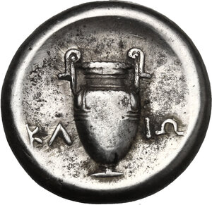 reverse: Boeotia, Thebes. AR Stater, c. 395-338 BC