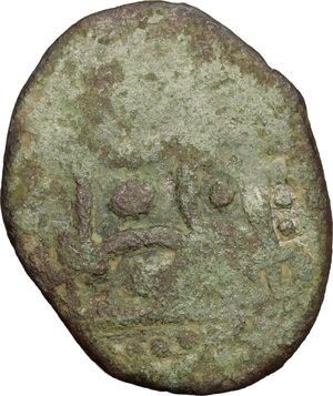 reverse: Caffa. Asper tartaro with Genoese countermark, al-Jadidah, 782 AH (1380 AD)