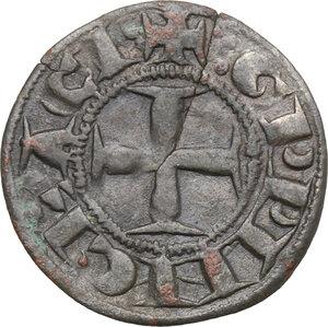 obverse: Frankish Greece, Achaea.  William of Villehardouin (1245-1278).. BI Denier, Tournois series. Glarentza mint