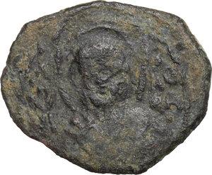 obverse: Bari.  Ruggero II (1105-1154). Follaro o mezzo follaro, 1139-1140